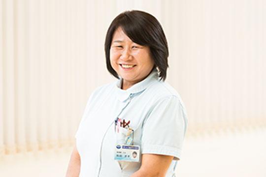 看護主任 松田 洋子